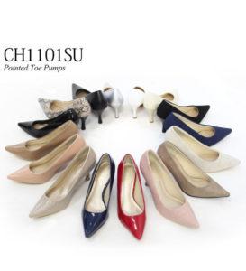 ch1101su-pc_04