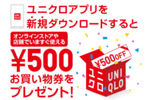 160209-text-coupon