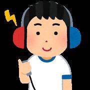 kenkoushindan10_chouryoku
