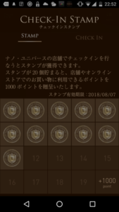 Screenshot_20160820-225249 (1)