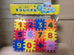3COINS すうじパズル