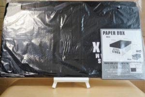 seria-paper-box1