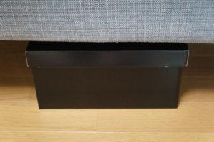 seria-paperbox6