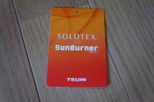 elforbr3 SOLOTEX