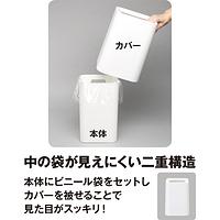 nitori-dustbox2