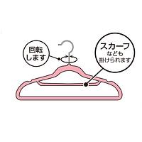 nitori-hanger4