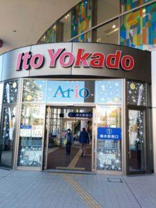 musee-hashimoto1