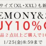 ceremony 10% plst