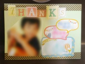 message card seria