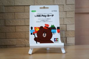 line pay posa cover