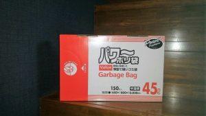 costoco garbagebag