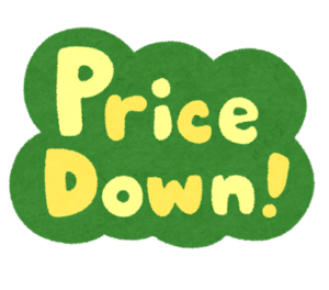 zara_pricedown