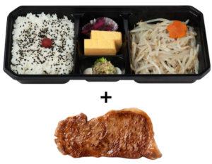 hiyama-okonomi