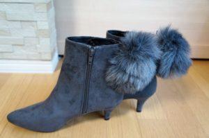 gu fake fur 1