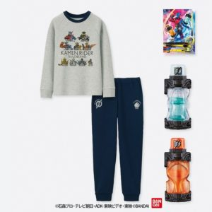 uniqlo build2