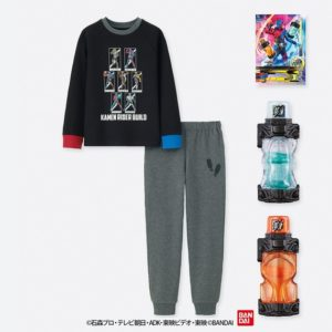 uniqlo build3
