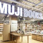 yurakucho_muji books