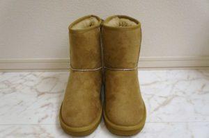 gu boots1