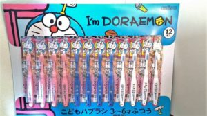 costco toothbrush doraemon