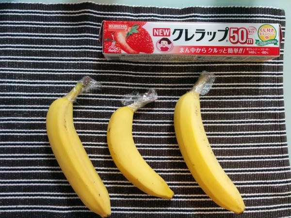 バナナ ラップ