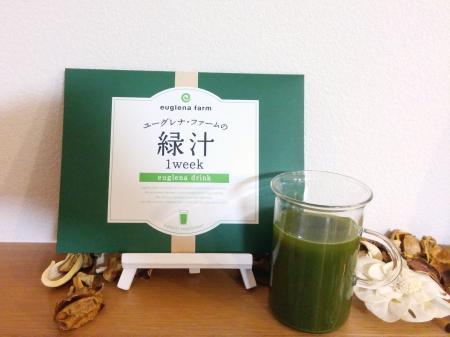 緑汁 表紙