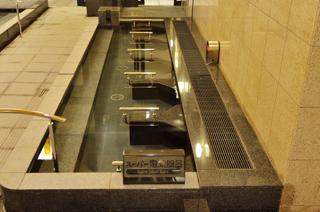 スーパー電気風呂