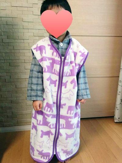 スリーパー 紫