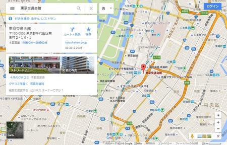 東京交通会館 チズ